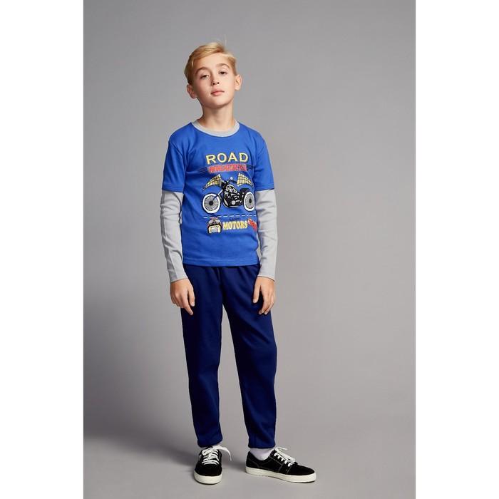 Футболка с длинным рукавом для мальчика, рост 128 см, цвет микс фб0007