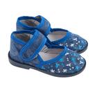 Туфли домашние детские арт. 13-40Б (синий) (р. 26)