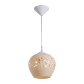 Светильник Ладера 257/5 1 лампа E27 60 Вт б.с. Ф200