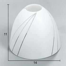"""Ceiling """"Sketch"""" E27"""