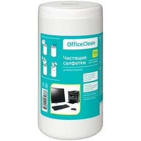 Салфетки чистящие, универсальные OfficeClean, 100 шт, в тубе