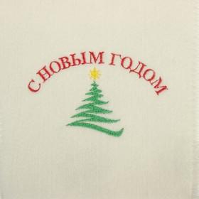 """Варежка банная с вышивкой """"С новым годом"""" Ёлка , первый сорт - фото 1632311"""