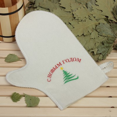 "Bath glove with embroidery ""happy new year"" Tree , first grade"