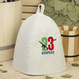 """Bath cap with embroidery """"February 23"""" automatic, first grade"""