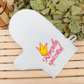 "Bath glove with embroidery ""beauty Queen"", first grade"