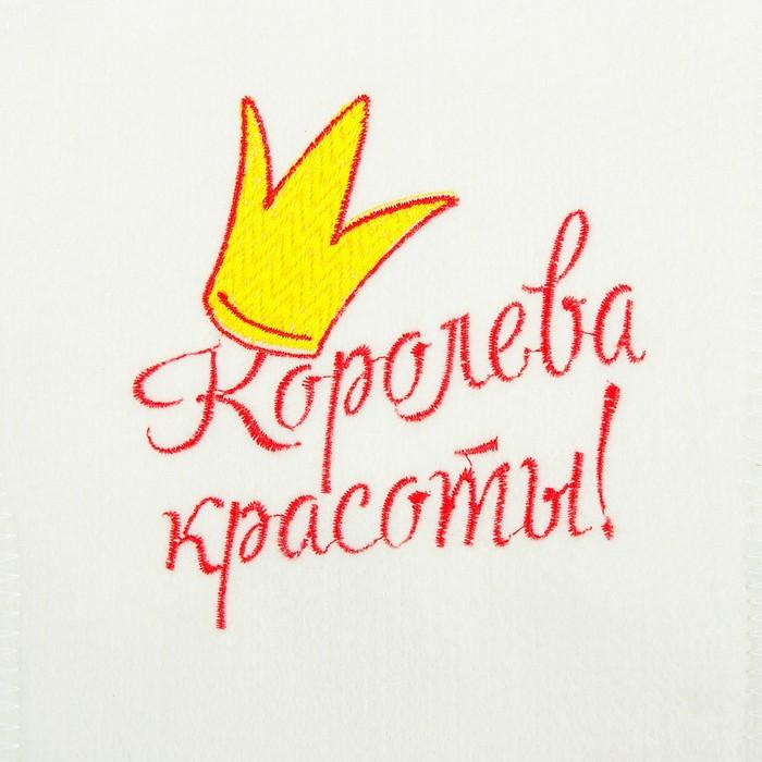 Татьяниным днем, картинка с надписью королева красоты