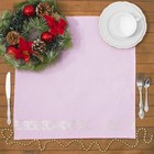 """Салфетка кухонная """"Snow-flake"""" ПЦ-355-3120, 50х50, цв. 128, розовый, хл.100%, 224 гр/м2"""