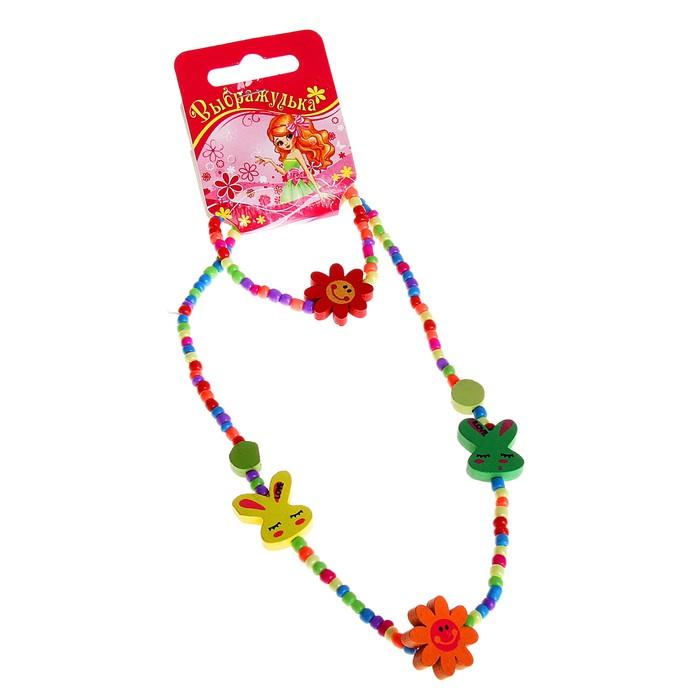 """Набор детский """"Выбражулька"""" 2 предмета: бусы, браслет, зайчики и ромашка, цвет МИКС"""