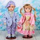 """Кукла коллекционная """"Парочка Кристина и Андрей"""" (набор 2 шт) 30 см"""