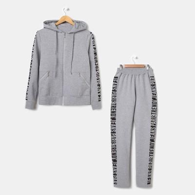 Комплект женский (толстовка, брюки) 1188 цвет серый, р-р 50