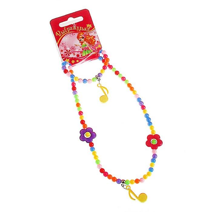 """Набор детский """"Выбражулька"""" 2 предмета: кулон, браслет, цветы музыкальные, цвет МИКС"""