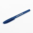 Ручка гелевая, 0.5 мм, синяя, корпус синий матовый