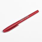 Ручка гелевая, 0.5 мм, красная, корпус красный матовый