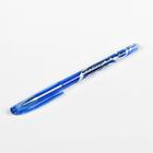 Ручка гелевая ПИШИ-СТИРАЙ, 0.5 мм, стержень синий, корпус синий тонированный