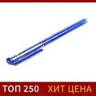 Ручка гелевая ПИШИ-СТИРАЙ, 0.5 мм, стержень синий, корпус тонированный