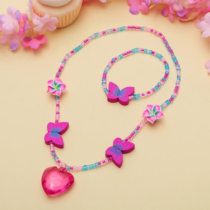 """Набор детский """"Выбражулька"""" 2 предмета: кулон, браслет, сердце, бабочки, цветы, цвет МИКС"""