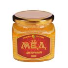 """Мед """"Медовые Традиции"""" цветочный, стекло, 500 гр"""