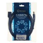 Кабель-удлинитель интерфейсный 5bites UC3011-018F, USB3.0, A(m)-A(f), 1.8 м, синий