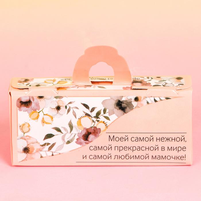 """Мыльные лепестки в коробке-сумочке """"Лучшей маме на свете"""", 3 шт."""