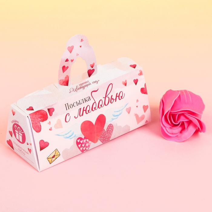 """Мыльные лепестки в коробке-сумочке """"Посылка с любовью"""""""