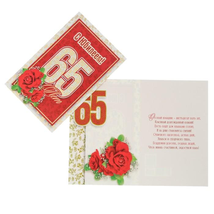 Картинка рыбы, фон для открытки с юбилеем 65 лет