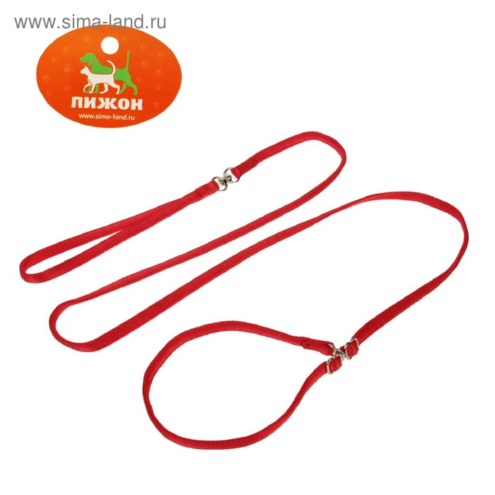 Ринговка из нейлона с металлическими фиксаторами, общая длина 175 см, ширина 1 см, красная