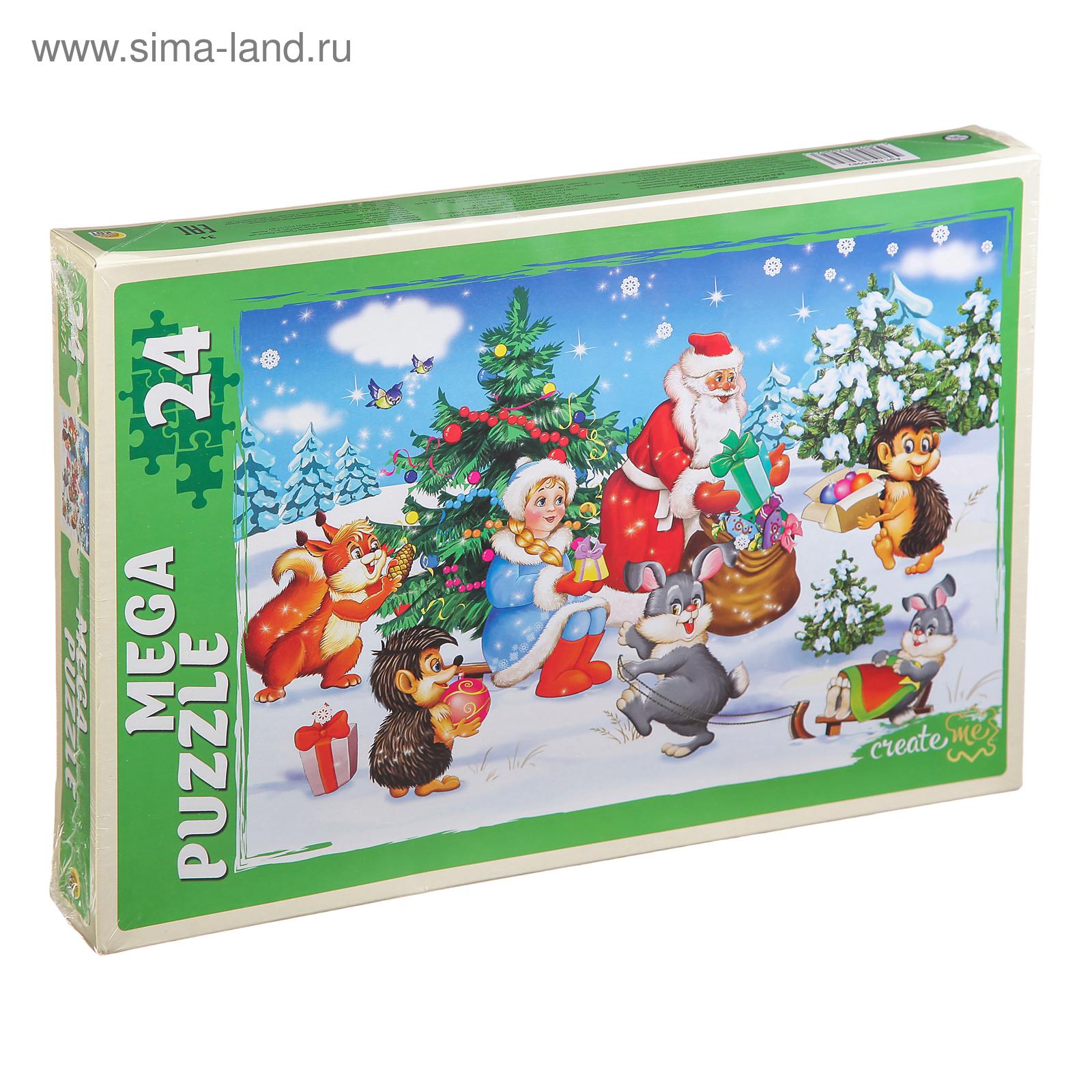 d11f6fd3f4571 Макси-пазл «Дед Мороз раздаёт подарки», 24 элемента (2813911 ...