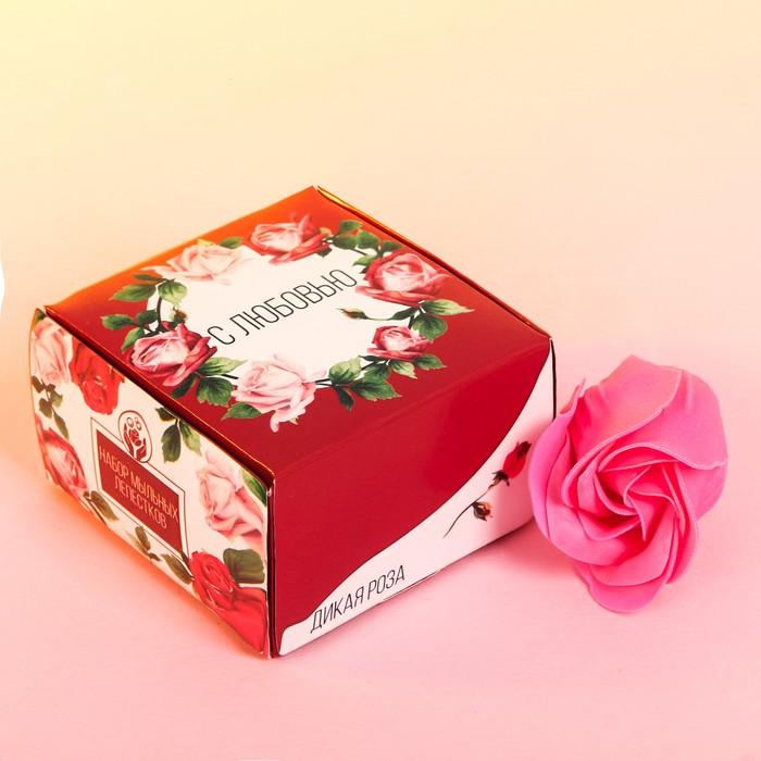 """Мыльные лепестки в коробке """"С любовью"""", 4 шт."""