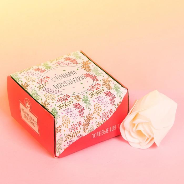 """Мыльные лепестки в коробке """"С нежными пожеланиями"""", 4 шт."""