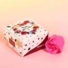 """Мыльные лепестки в коробке """"Только для тебя"""", 4 шт."""