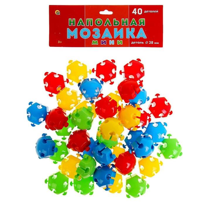 Мозаика напольная, 40 элементов, в пакете - фото 696897