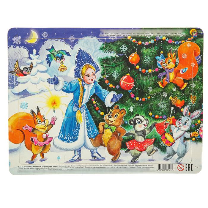 Надписью ксюша, пазлы новогодние открытки