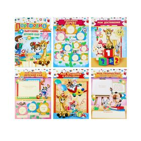 Sheets for portfolios kindergarten