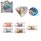 Набор денег с кошельком «Мои первые деньги»