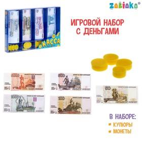 Набор денег «Касса»