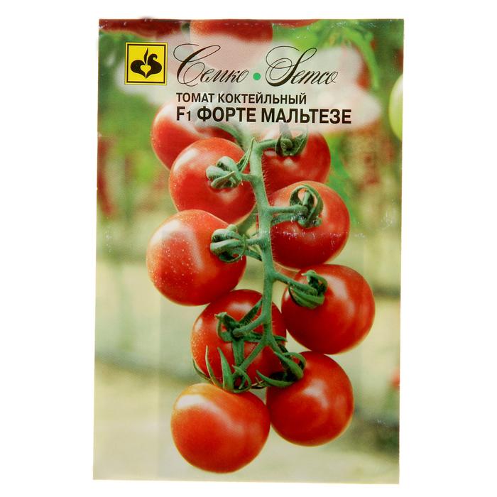 """Семена Томат """"Форте Мальтезе"""" F1, раннеспелый, 10 шт."""