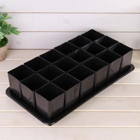 Набор для рассады: стаканы по 320 мл (18 шт.), поддон 43 × 23 см, чёрный