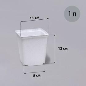 Набор для рассады: стаканы по 320 мл (8 шт.), 6.5 × 6.5 × 10 см, салатовый