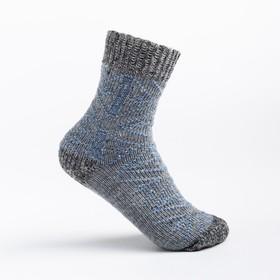 Носки детские шерстяные Фактурная вязка, цвет голубой, размер 18