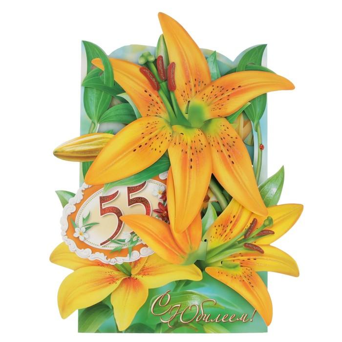Пластилинография февраля, открытки с юбилеем 55 лет с лилиями