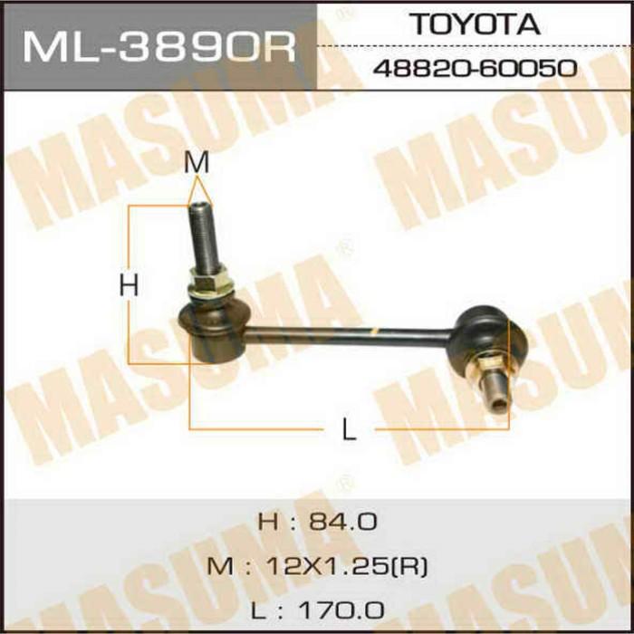 Стойка стабилизатора правая Masuma ML3890R, Toyota - фото 234974