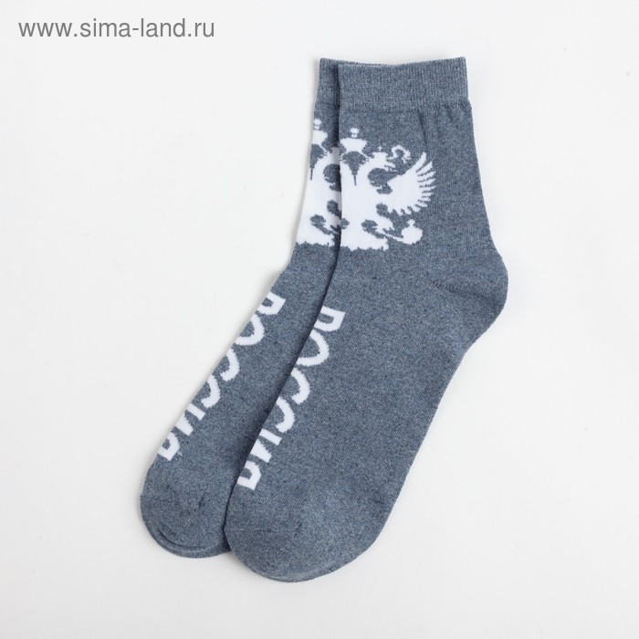 "Носки мужские  ""Россия"", син р-р 41-44 (27-29 см) , 80% хл.,15% п/а, 5% эл."