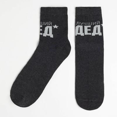 "Socks for men ""the Best grandfather"" R-R 41-44 (27-29 cm) , 80% CL.,15% p/a, 5% El."