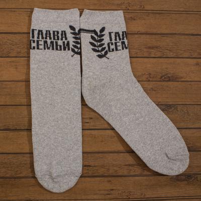 "Socks for men ""head of the family. Laurel"" R-R 41-44 (27-29 cm) , 80% CL.,15% p/a, 5% El."