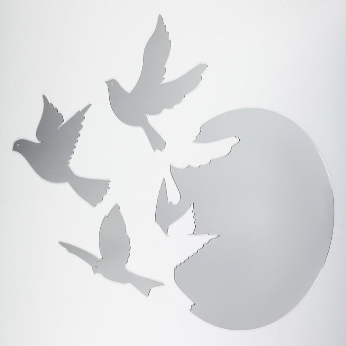 Зеркало «Голуби с гнездом», 40 × 40 см