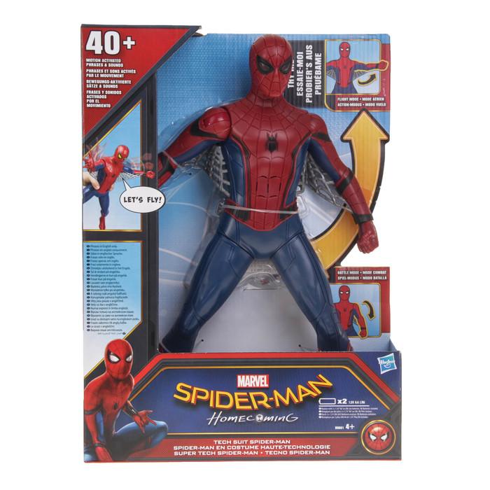Фигурка Spider-man, интерактивная