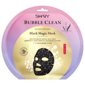 Кислородная маска для лица Shary Bubble Clean Black Magic, 20 г