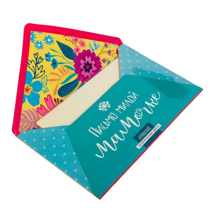 """Аромасаше в почтовом конверте """"Милой мамочке"""" с ароматом экзотических цветов"""