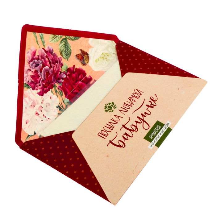 """Аромасаше в почтовом конверте """"Любимой бабушке"""" с ароматом магнолии и орхидеи"""