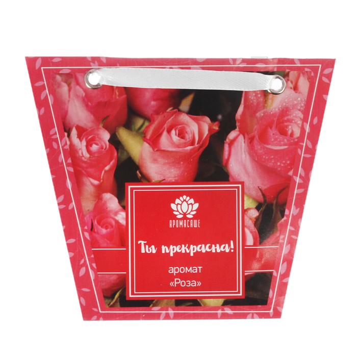 """РЯД от 5 ШТ!Аромасаше в сумочке """"Ты прекрасна"""" с ароматом розы"""